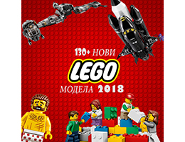 Over 130 New LEGO Sets Available From 2018!