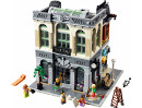 Hard to find<br>10251 Brick Bank