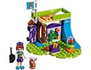 41327 ЛЕГО ПРИЯТЕЛИ - Mia's Bedroom<br><small>41327 LEGO FRIENDS - Mia's Bedroom</small>
