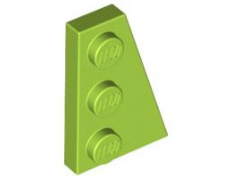 Дясна плочка 2X3 с ъгъл [4539908; 4183167]<br><small>Right Plate 2X3 W. Angle [4539908; 4183167]</small>