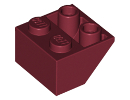 Покривна плочка 2X2/45 инверсна [6052917; 4541512; 4163068]<br><small>Roof Tile 2X2/45 Inv. [6052917; 4541512; 4163068]</small>