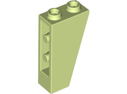 Покривна плочка 1X2x3/74° инверсна [6211718]<br><small>Roof Tile 1X2X3/74° Inv. [6211718]</small>