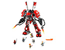 70615 ЛЕГО НИНДЖАГО ФИЛМЪТ - Огнен робот<br><small>70615 The LEGO Ninjago Movie - Fire Mech</small>