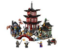 Hard to find<br>70751 Temple of Airjitzu