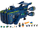 70839 ЛЕГО ФИЛМЪТ 2 - Рекселсиор! <br><small>70839 LEGO THE MOVIE 2 - The Rexcelsior! </small>
