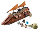 75020 ЛЕГО СТАР УОРС - Плаващия шлеп на Джаба<br><small>75020 LEGO STAR WARS - Jabba's Sail Barge</small>
