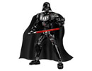 Hard to find<br>75111 Darth Vader