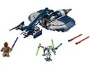 75199 ЛЕГО СТАР УОРС - Бойният Спидър на Генерал Гривъс<br><small>75199 LEGO STAR WARS - General Grievous' Combat Speeder </small>