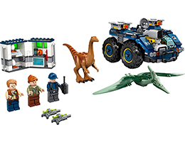 75940 ЛЕГО ДЖУРАСИК СВЯТ - Бягство на Галимимус и Птеранодон <br> <small> 75940 LEGO JURASSIC WORLD - Gallimimus and Pteranodon Breakout</small>