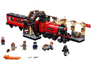 Hard to find<br>75955 Hogwarts Express