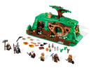 79003 ЛЕГО ХОБИТ - Неочаквана сбирка<br><small>79003 LEGO THE HOBBIT - An Unexpected Gathering</small>