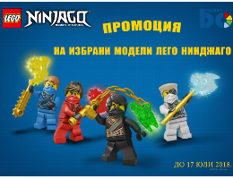 LEGO Ninjago sets on sale!