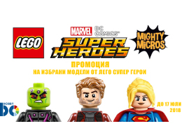 LEGO Superheroes sets on sale!
